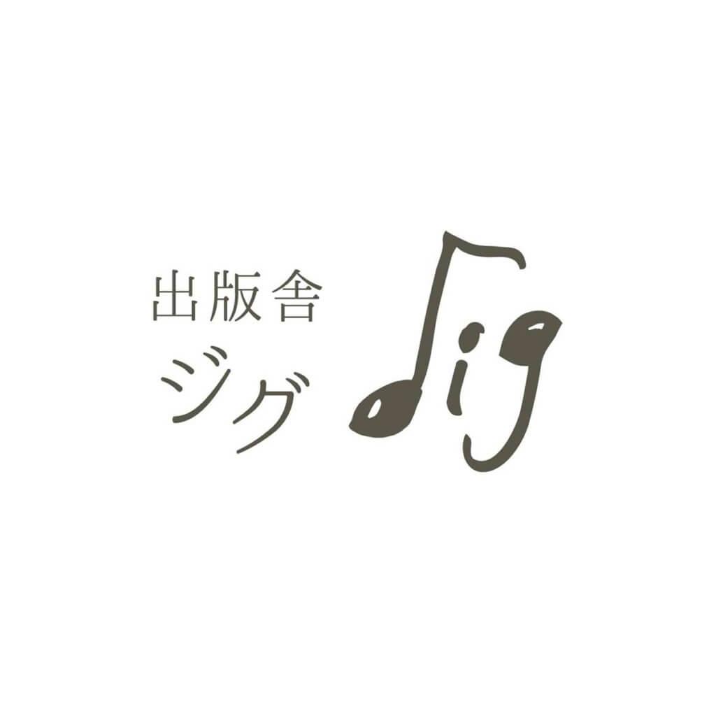 jig sns logo