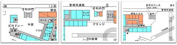 代替案の「平和の門」部分(3パターン)図