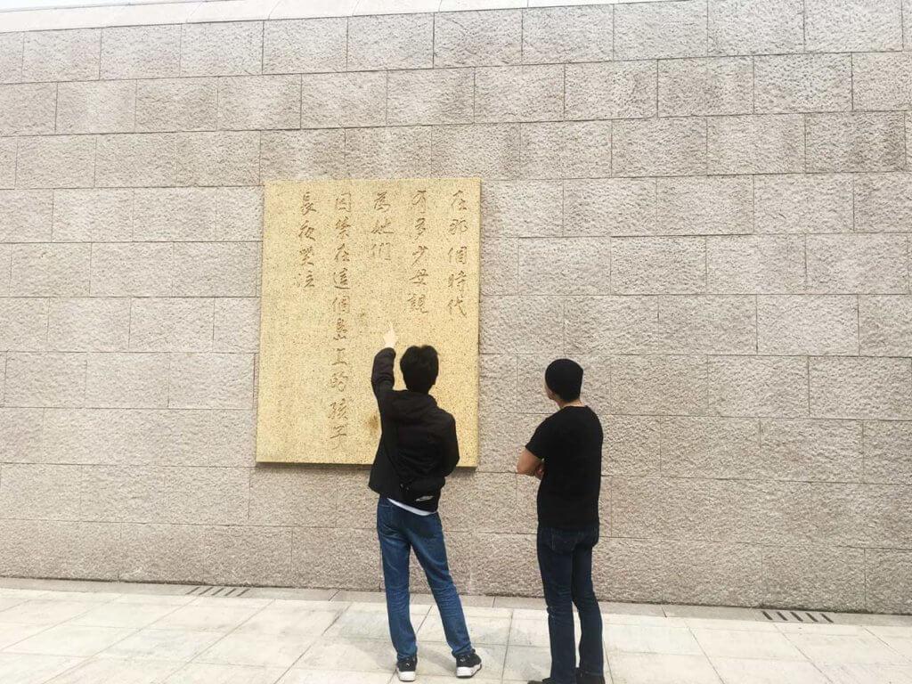 台北郊外にある台湾・景美人権文化園区