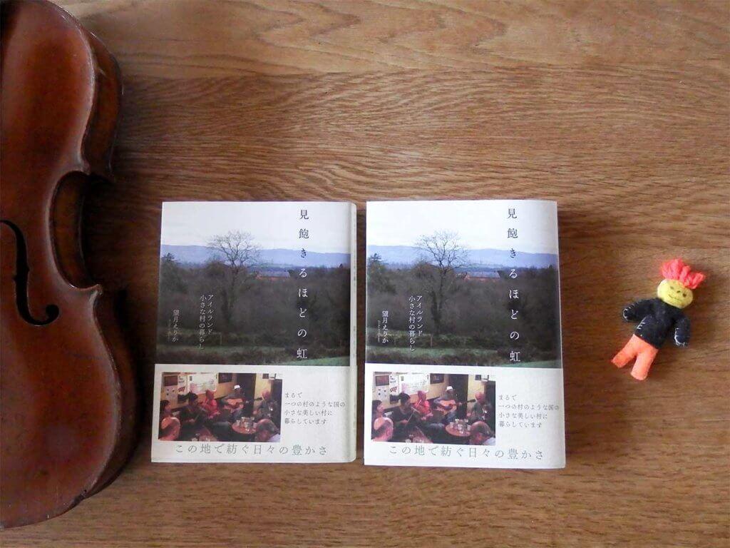 届いた本の写真