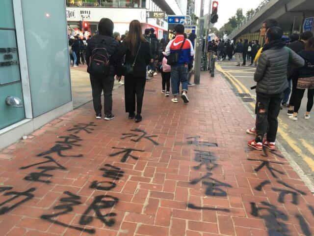 香港の路上の写真