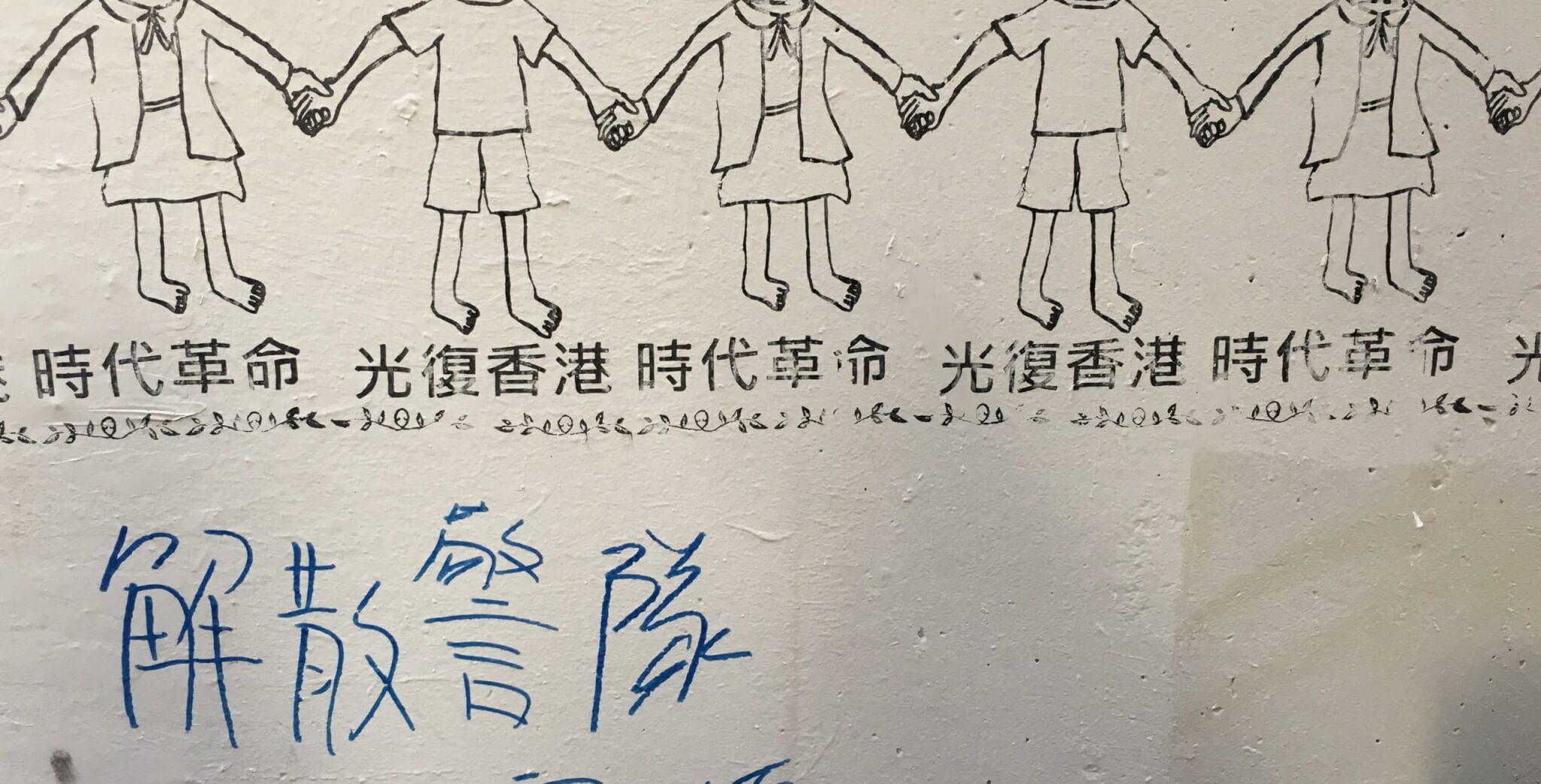 香港 あなたはどこへむかうのか 3ヘッダー画像