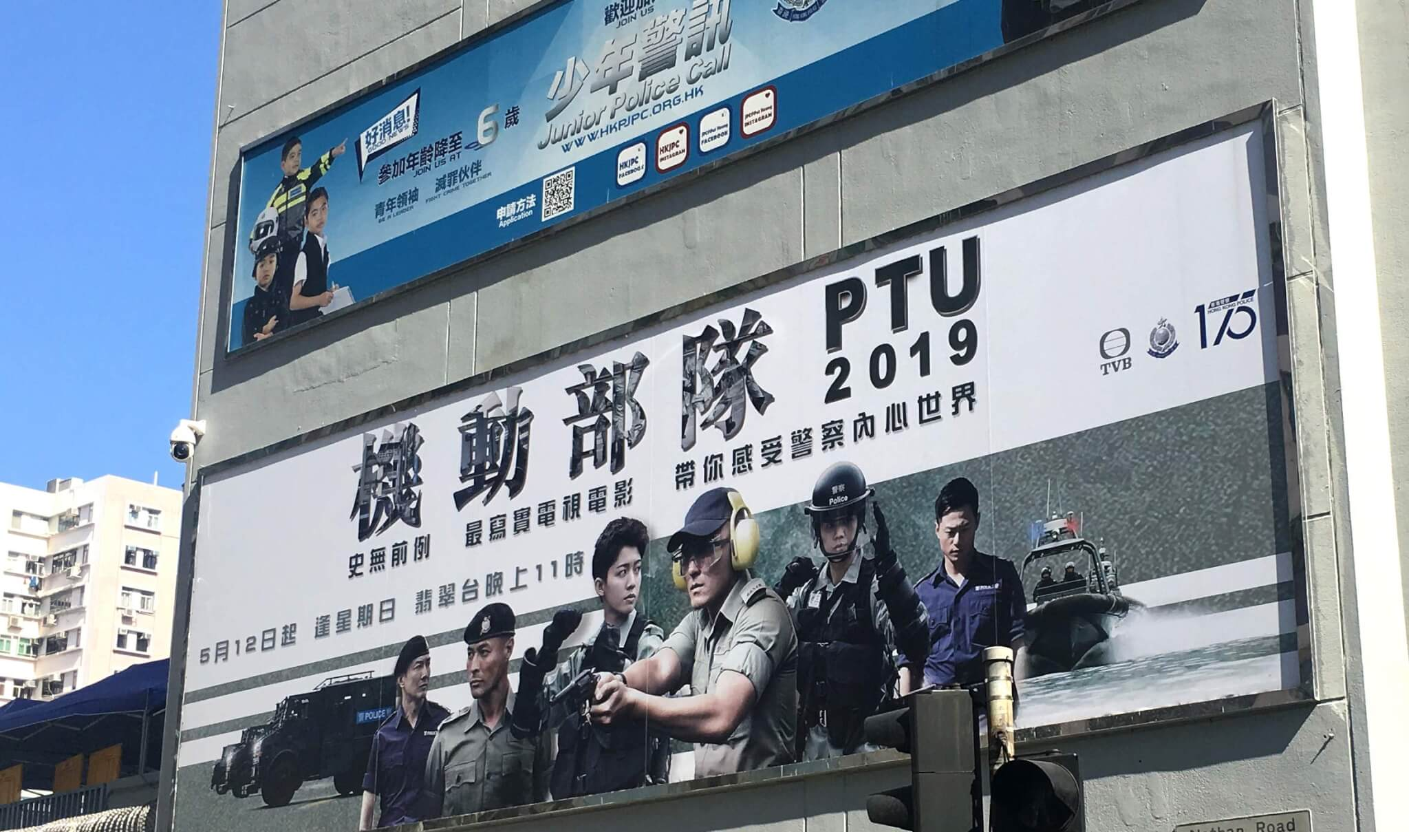 香港 あなたはどこへ向かうのか 6ヘッダー画像