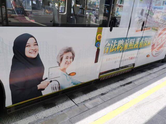 公共バスのラッピング画像