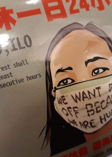 移住労働者の権利と感染症対策をめぐる<br>台湾の大学教員5名の共同声明 thumbnail