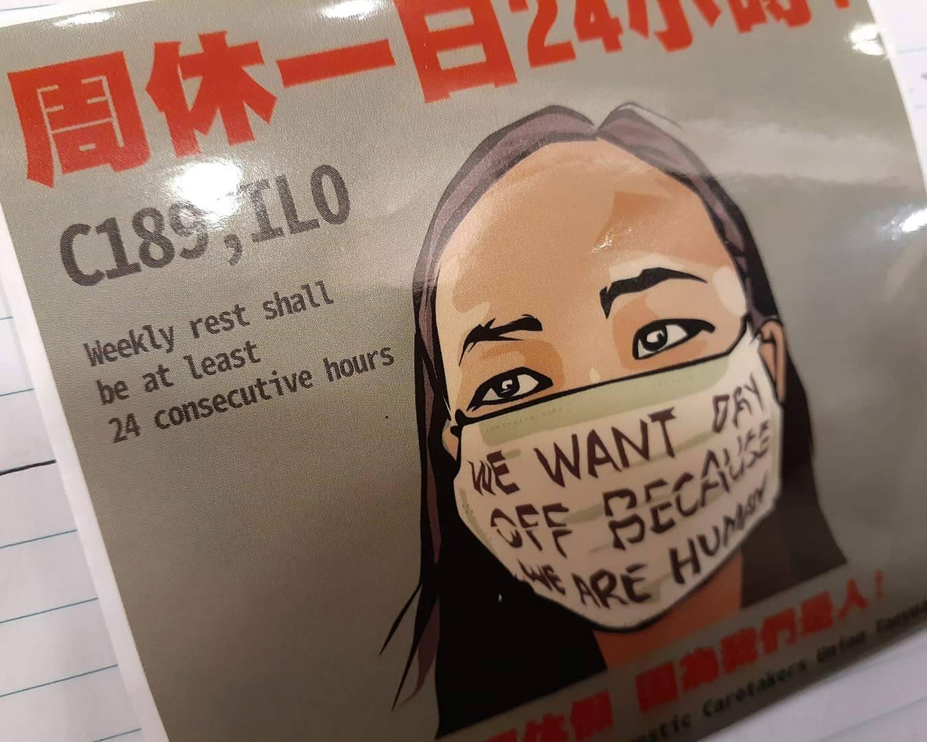 移住労働者の権利と感染症対策をめぐる<br>台湾の大学教員5名の共同声明ヘッダー画像