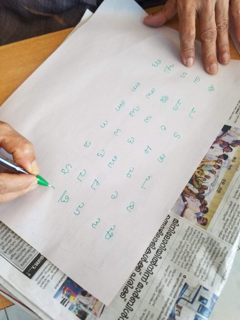 マラヤラム語を習う、日本語を教える