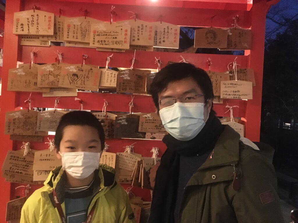 四谷の須賀神社の絵馬の前で